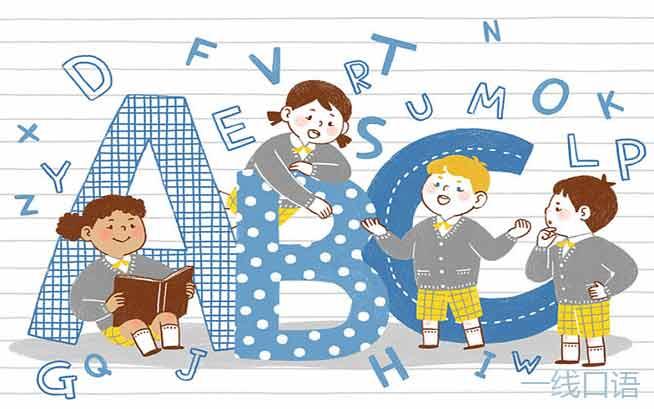 解锁儿童英语口语学习新方法 (3).jpg
