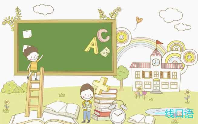 小学英语单词和语法究竟有多重要?家长注意了! (1).jpg
