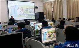 关于大学生英语口语培训的心得分享